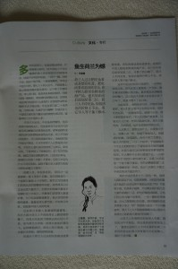 shijie2